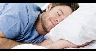 كيف أنام بسرعة