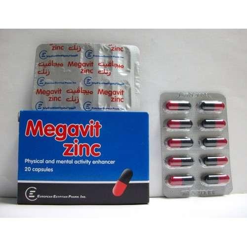صورة ميجافيت زنك megavit zinc أقراص مقوي للنشاط البدني والذهني