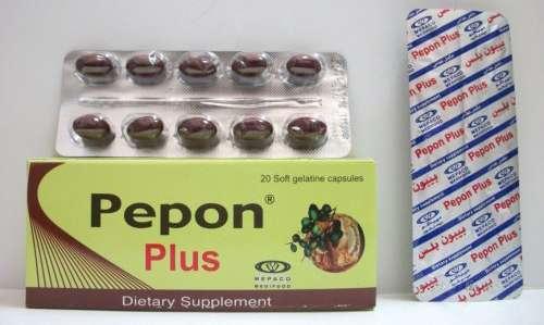 صورة بيبون بلس pepon plus مكمل غذائي لتخفيف أعراض البروستاتا