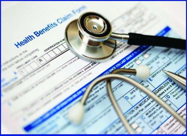 التأمين الطبي داخل المملكة