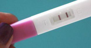 كيف أعرف إني حامل