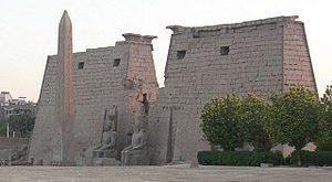معلومات عن معبد الاقصر