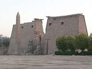 صورة معلومات عن معبد الاقصر
