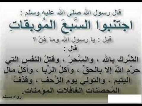 اقوال سيدنا محمد رسول الله صلى الله عليه و سلم