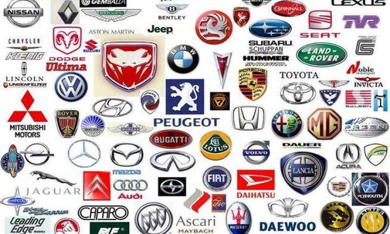 صورة أسماء أنواع السيارات المشهورة