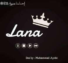 صور وخلفيات اسم لانا (13)