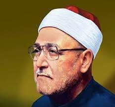 اقوال محمد الغزالي
