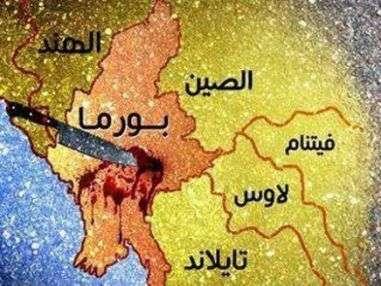 اين تقع بورما