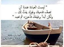 أبو سليمان الداراني