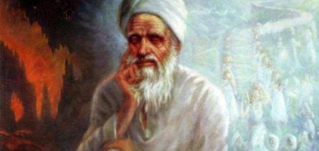 ابو العلاء المعري