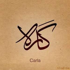معنى اسم كارلا