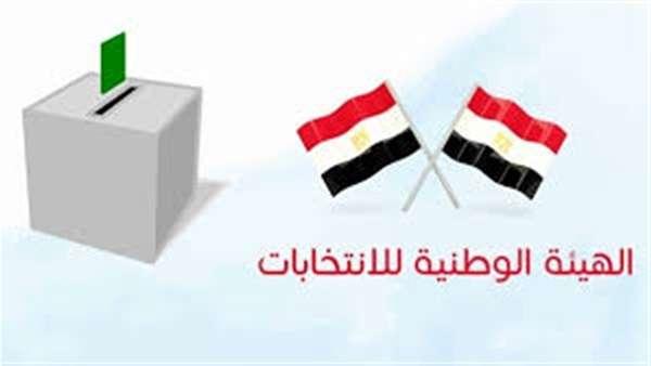 اللجنة الانتخابية