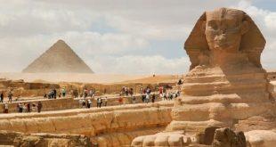 خاتمة عن السياحة