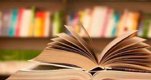 مقدمة عن القراءة