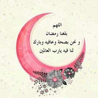 صورة ادعية العشر الاواخر , صور مكتوب عليها أدعية ليلة القدر والعشر الاواخر من رمضان