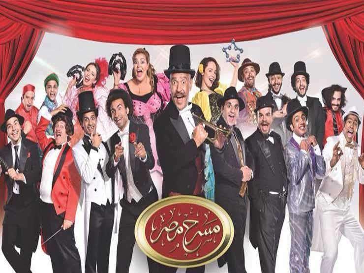 صورة تذاكر مسرح مصر