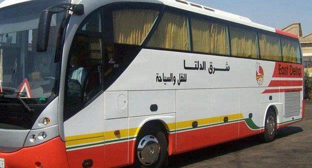 اسعار تذاكر اتوبيسات شرق الدلتا