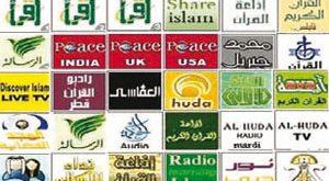 تردد القنوات الإسلامية