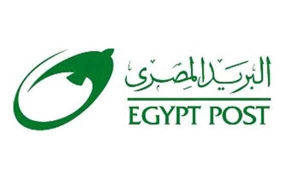 جميع مميزات دفتر توفير البريد المصري موقع حصرى