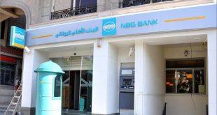 عناوين فروع البنك الأهلي اليوناني
