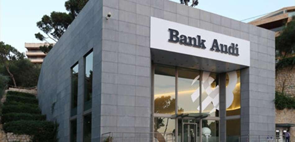 عناوين فروع بنك عودة فى مصر