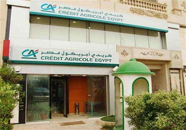 عناوين فروع بنك كريدي اجريكول مصر