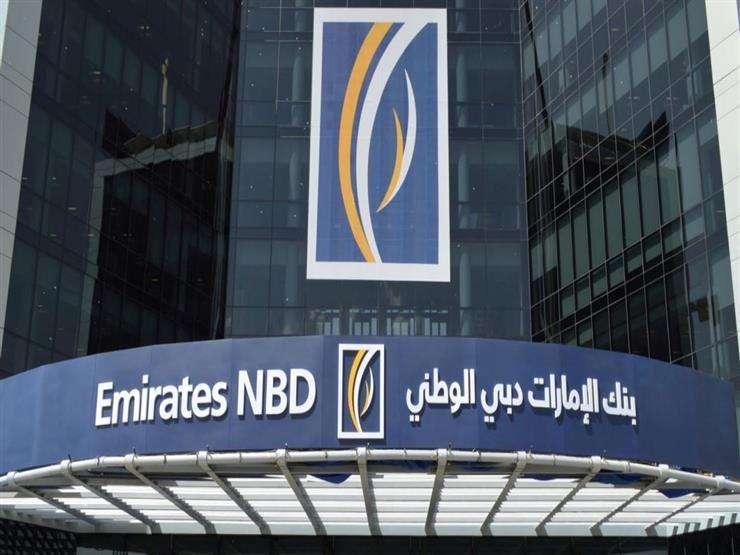 عناوين فروع بنك الإمارات دبي الوطني
