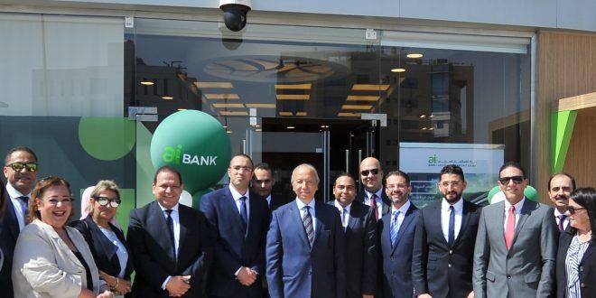 عناوين فروع بنك الاستثمار العربي