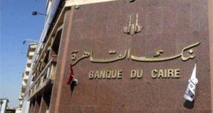 عناوين فروع بنك القاهرة