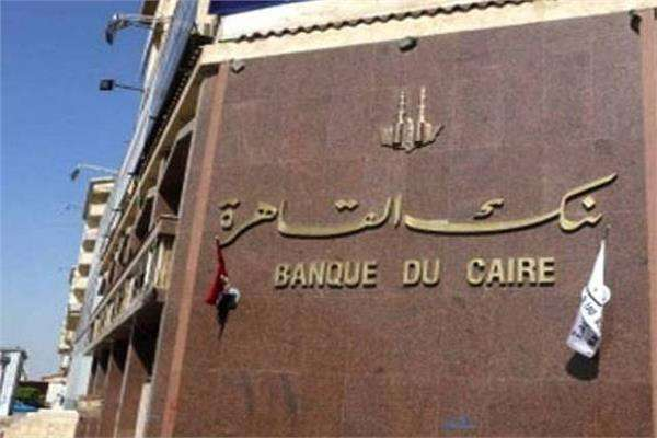 صورة عناوين فروع بنك القاهرة في مختلف المحافظات