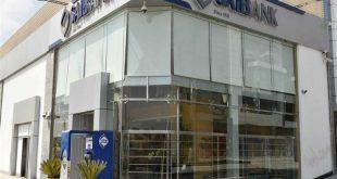 عناوين فروع بنك سايب SAIB