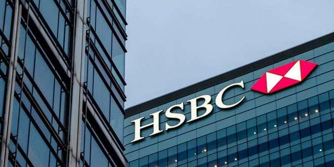 عناوين فروع بنك HSBC