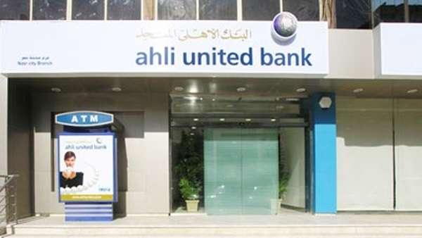 فروع البنك الأهلي المتحد