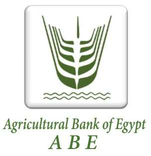 عناوين فروع البنك الزراعي المصري