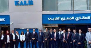 عناوين فروع البنك العقاري المصري العربي