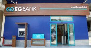 عناوين فروع البنك المصري الخليجي EG Bank
