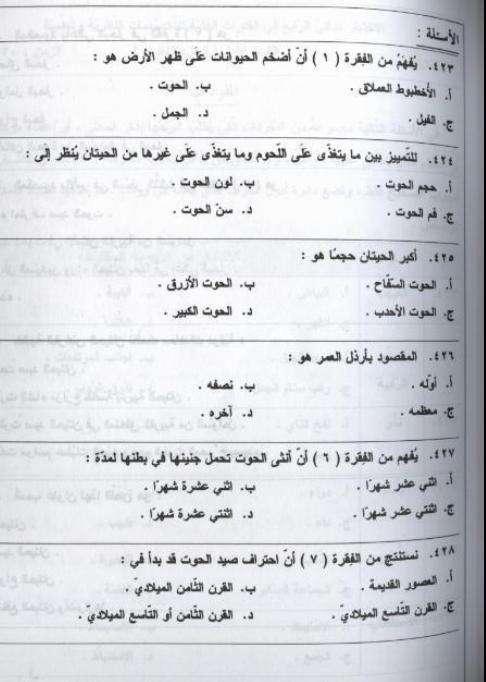 اختبارات قدرات الكويت