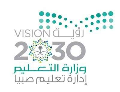 شعار الوزارة مع رؤية مع شعار الجودة Kaiza Today