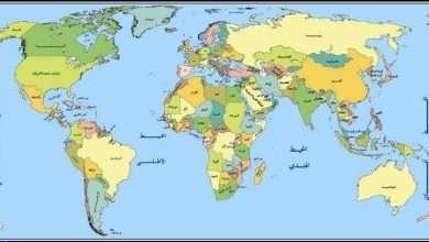 خرائط دول العالم Pdf موقع حصرى
