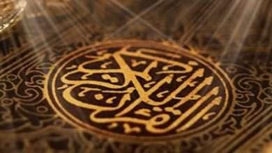 صورة خطبة محفلية عن فضل القرآن