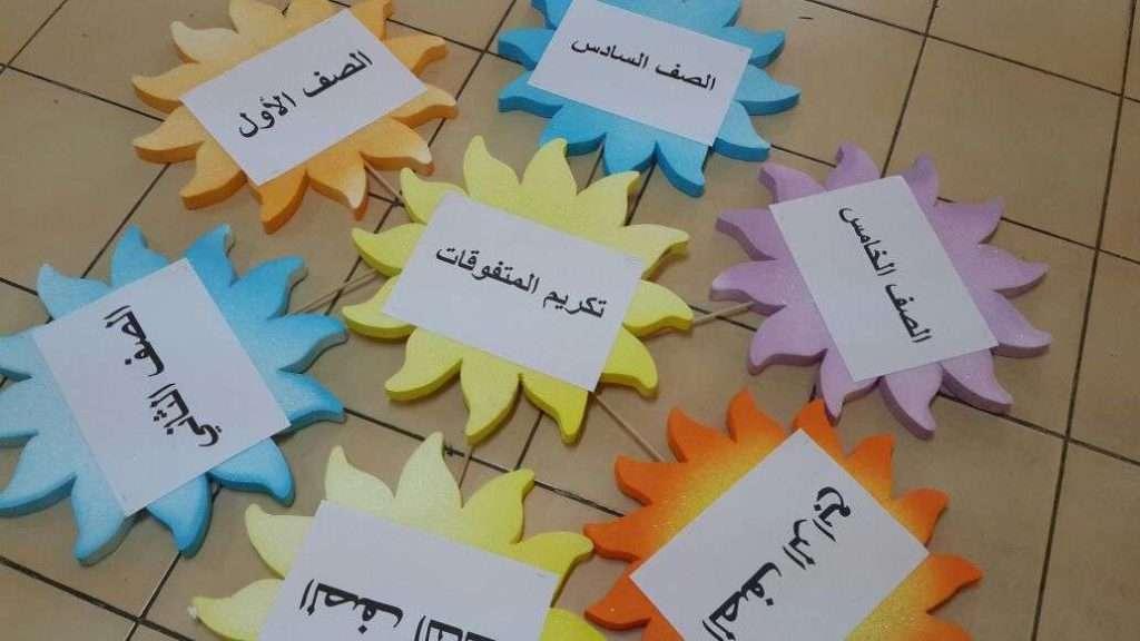 عبارات تحفيزية للطالبات
