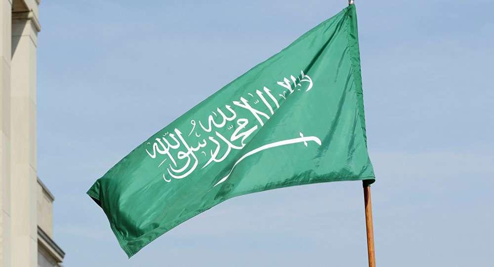 قصيدة في حب السعودية