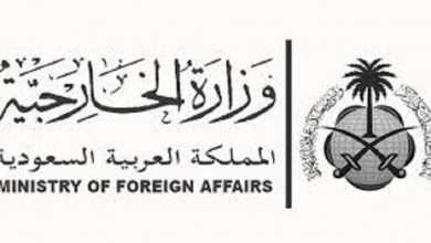 وزارة الخارجية التصاديق