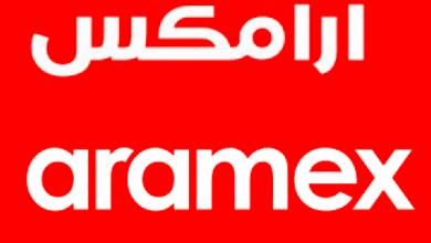 صورة ارامكس خدمة العملاء