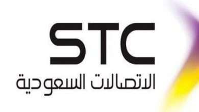 صورة خدمة العملاء stc
