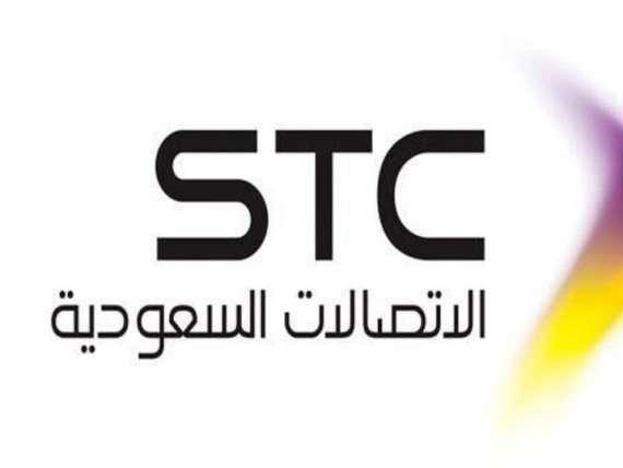خدمة العملاء stc