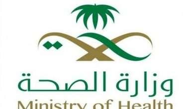 صورة خدمة مديري وزارة الصحة