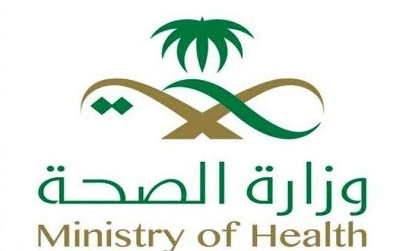 خدمة مديري وزارة الصحة
